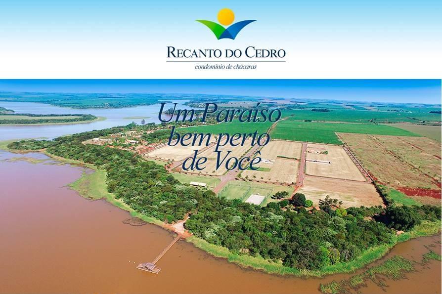 CONDOMÍNIO RECANTO DO CEDRO- SERTANÓPOLIS- PR